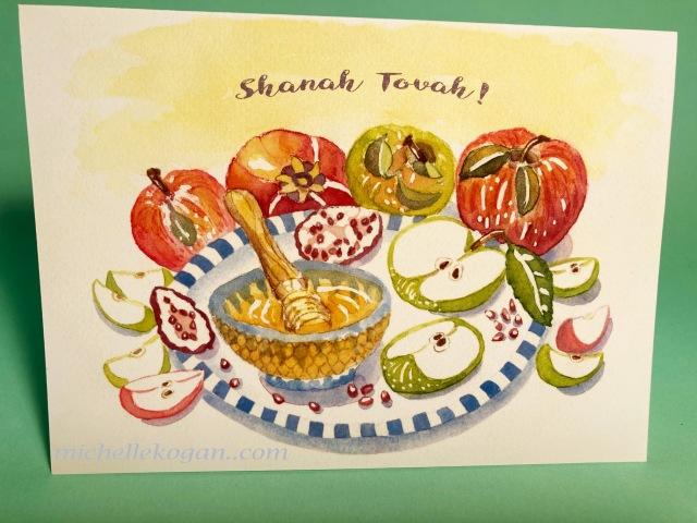 1- Harvest Rosh Hashanah front 8-13-20